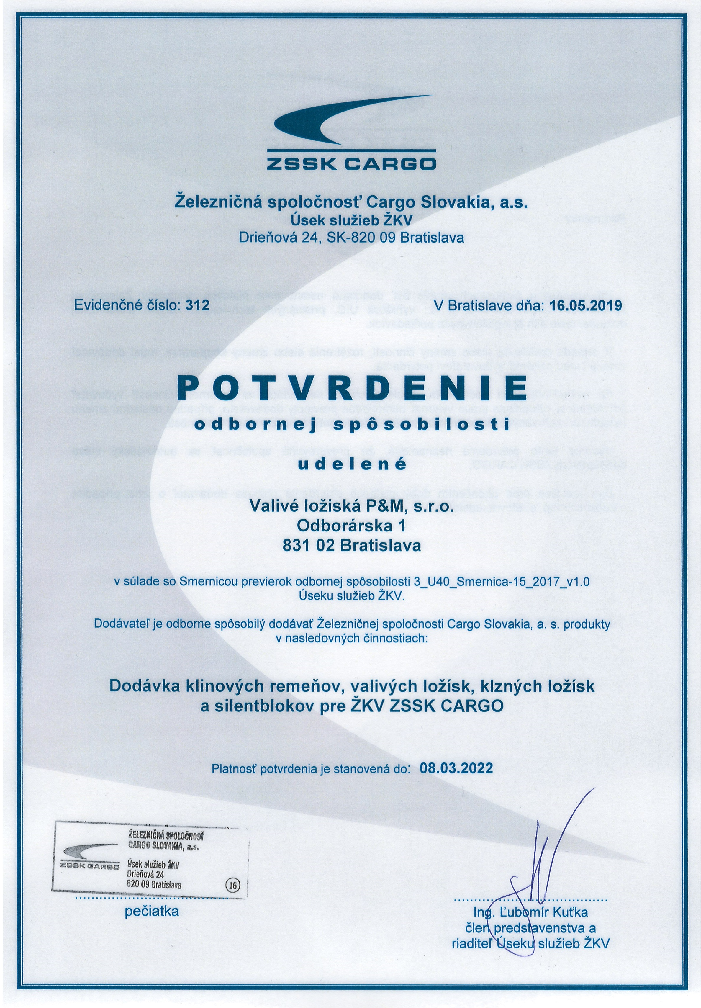 Certificate Cargo, Professional Competence