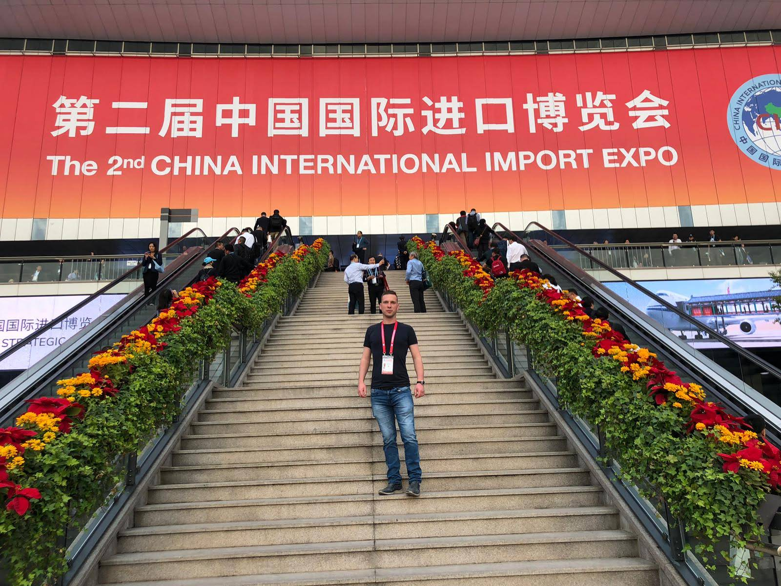 China International Expo 2019